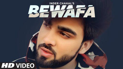Bewafa 2020 Song Lyrics
