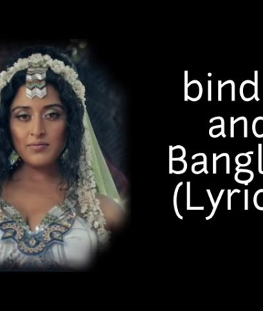 Bindis And Bangles Lyrics