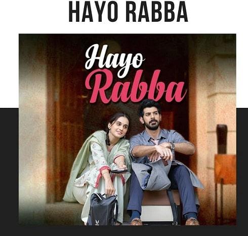 Hayo rabba thappad lyrics