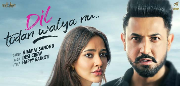dil todan walya nu lyrics