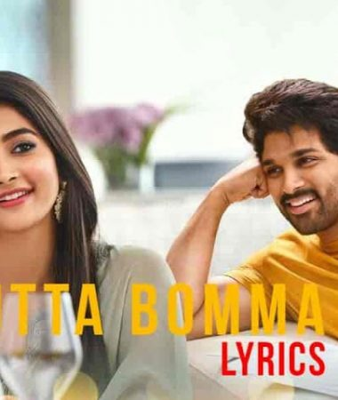 Buttabomma arman malik lyrics