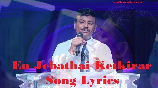 En Jebathai Ketkirar Song Lyrics