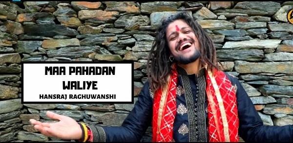 Maa Pahadan Waliye Lyrics