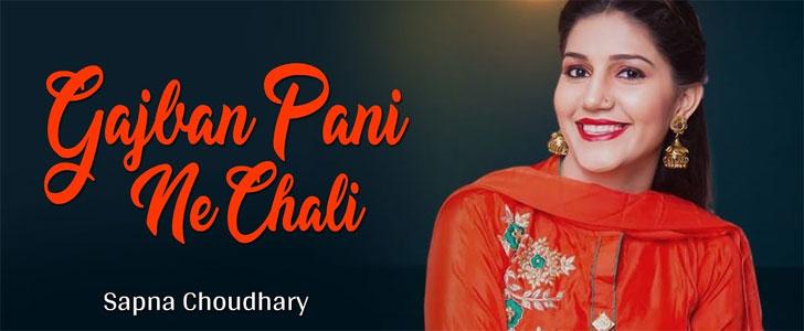 Gajban Pani Ne Chali Lyrics – Vishvajeet Choudhary