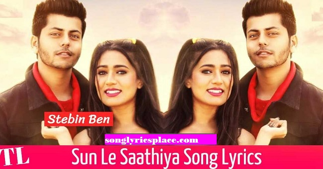 sun le saathiya gima ashi song lyrics