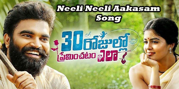 Neeli Neeli Aakasam Song Lyrics