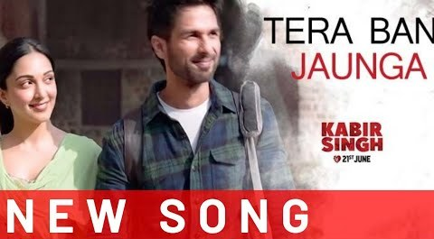 meri rahe tere tak hai song lyrics