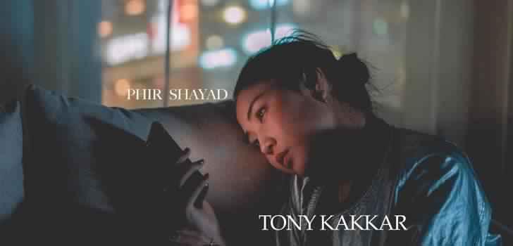 phir shayad lyrics