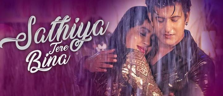 Sathiya Tere Bina Lyrics – Kartik and Jyotica