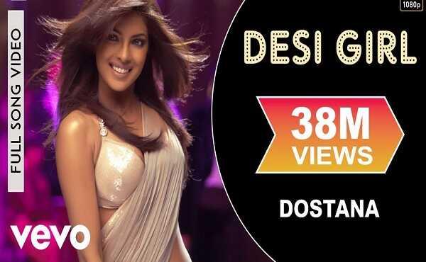 Desi girl song lyrics