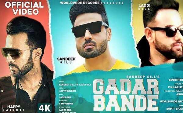 Gadar Bande Lyrics Sandeep Gill