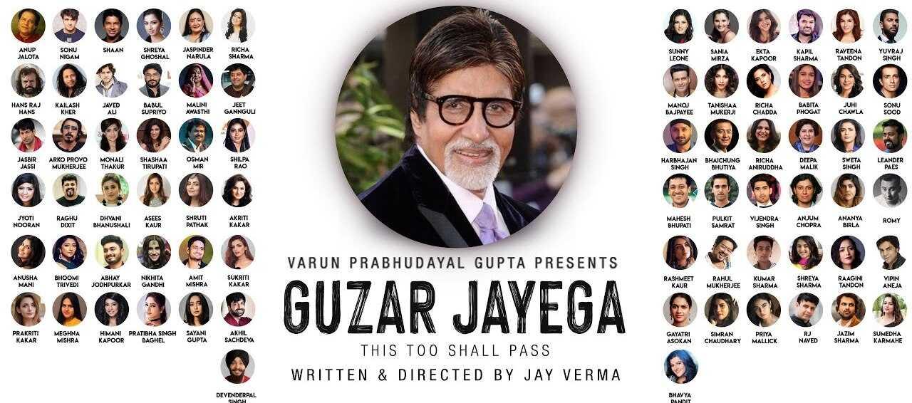 Guzar jayega song lyrics Amitabh Bachchan