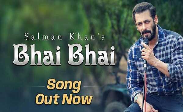 Hindu Muslim Bhai Bhai Lyrics – Salman Khan