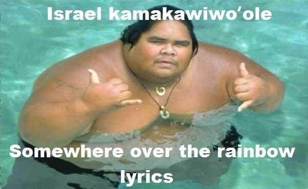 Israel kamakawiwoʻole somewhere over the rainbow lyrics