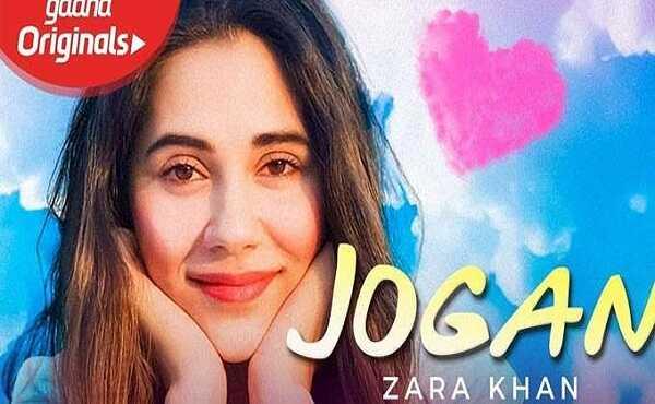 Jogan Lyrics Zara Khan