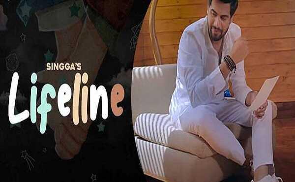 Lifeline Lyrics Singga