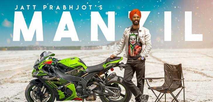 Manzil Lyrics Jatt Prabhjot
