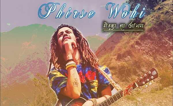 Phirse Wohi Lyrics Hansraj Raghuwanshi