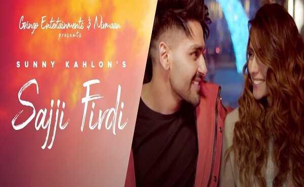 Sajji Firdi Lyrics Sunny Kahlon