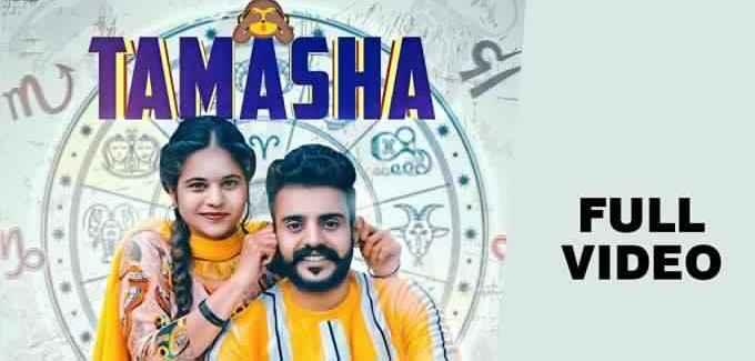 Tamasha Lyrics Ratti