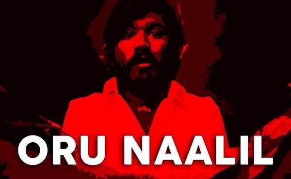 Ulagathin oram nindru song lyrics in tamil