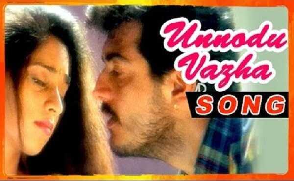 Unnodu Vazhatha Vazhvenna Vazhvu Song Lyrics