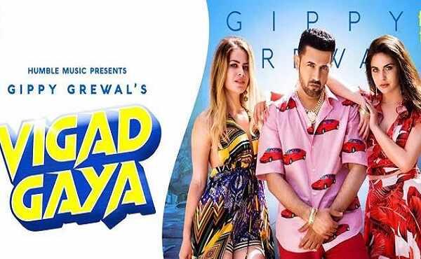 Vigad Gaya Lyrics Gippy Grewal