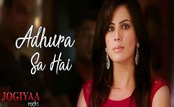 Adhura Sa Hai Lyrics Altamash Faridi