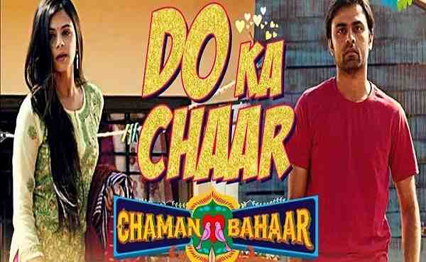 Do Ka Chaar Lyrics Sonu Nigam