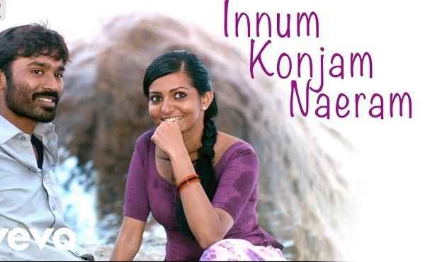 Innum Konja Neram Song Lyrics