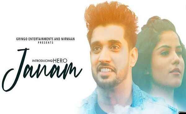 Janam Lyrics Hero