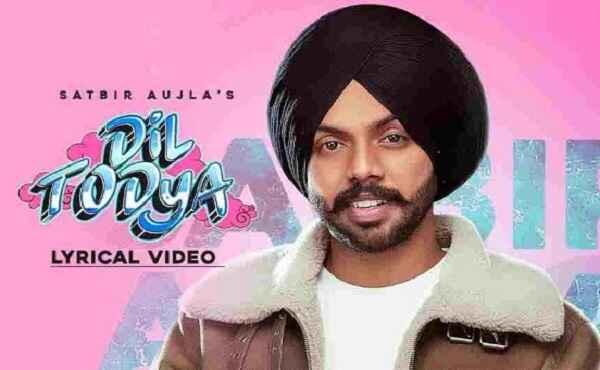 Je Mera Dil Todeya Tu Song Lyrics