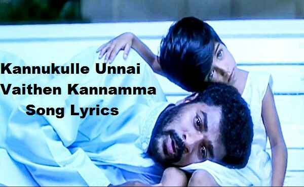 Kannukulle Unnai Vaithen Kannamma Song Lyrics