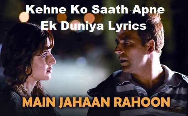 Kehne Ko Saath Apne Ek Duniya Lyrics