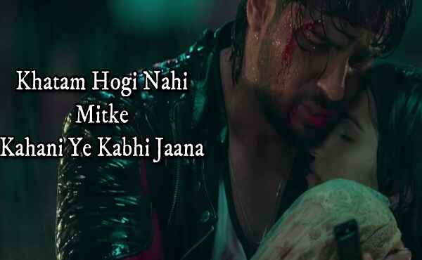 Khatam Hogi Nahi Mitke Song Lyrics