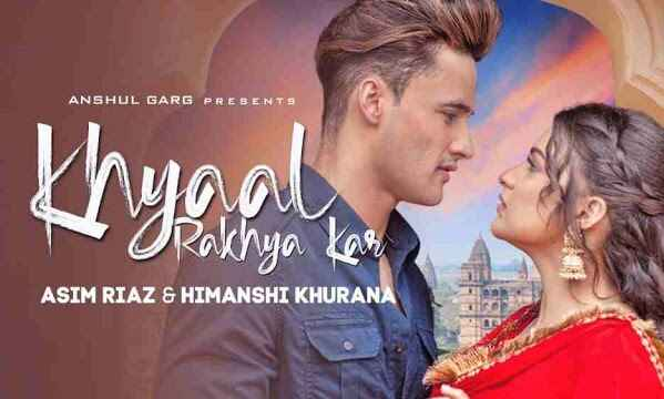 Khyaal Rakhya Kar Song Lyrics