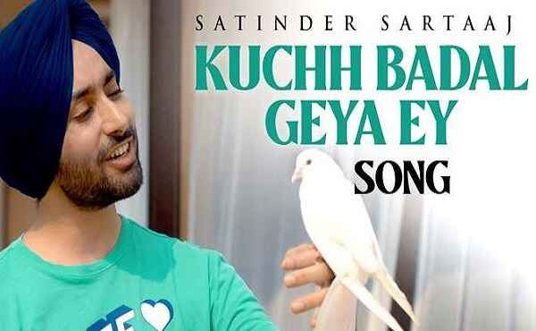 Kuchh Badal Geya Ey Lyrics