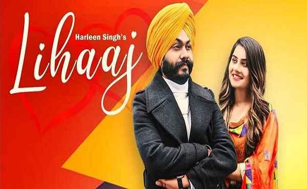 Lihaaj Lyrics Harleen Singh