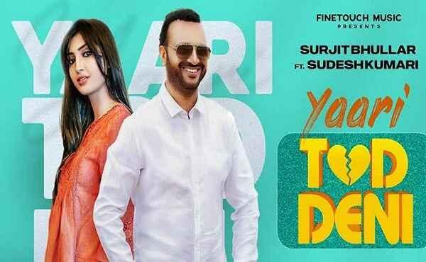 Main Yaari Tod Deni Tu Badmashiyan Karda Lyrics
