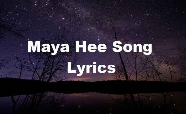 Maya Hee Song Lyrics