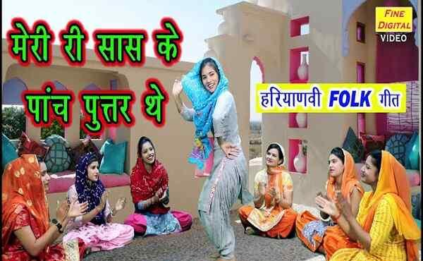 Mere Re Karam Me Bavaliya Likha Tha Lyrics