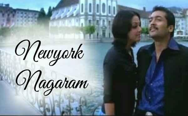 Newyork Nagaram Song Lyrics