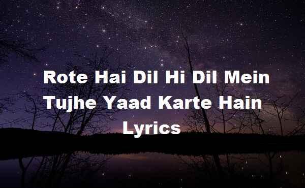 Rote Hai Dil Hi Dil Mein Tujhe Yaad Karte Hain Lyrics
