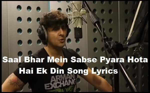 Saal Bhar Mein Sabse Pyara Hota Hai Ek Din Song Lyrics