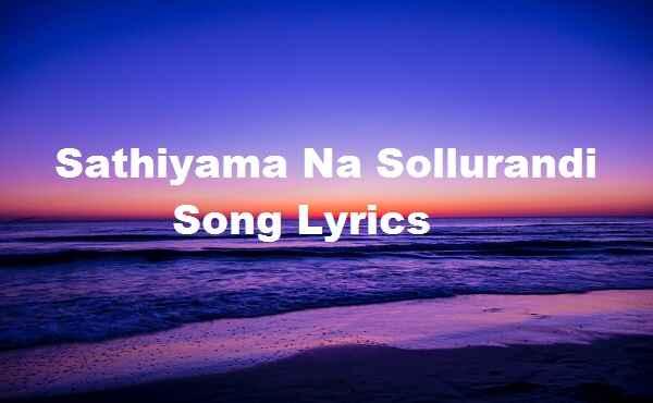 Sathiyama Na Sollurandi Song Lyrics