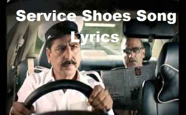 Servis Shoes Song Lyrics
