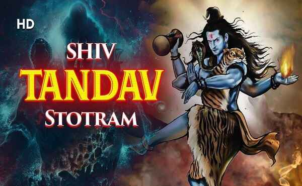 Shiv Tandav Stotram Lyrics In Hindi