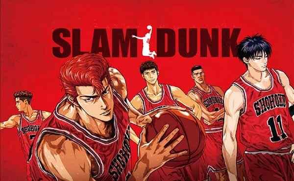 Slam Dunk Theme Song Lyrics