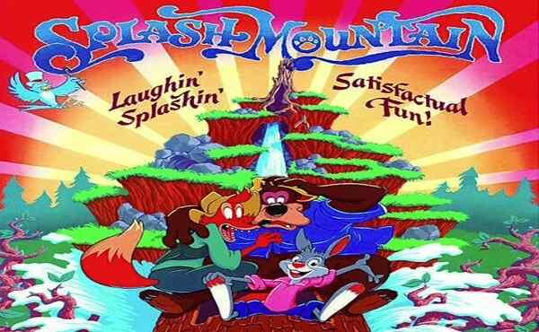 Splash Mountain Song Lyrics
