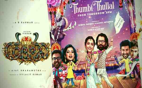 Thumbi Thullal Song Lyrics